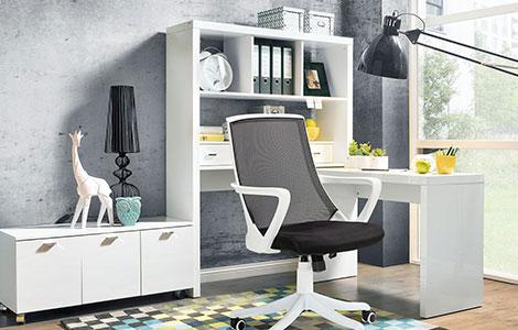 Gemütliches Arbeitszimmer alle büro serien bei möbel höffner im überblick