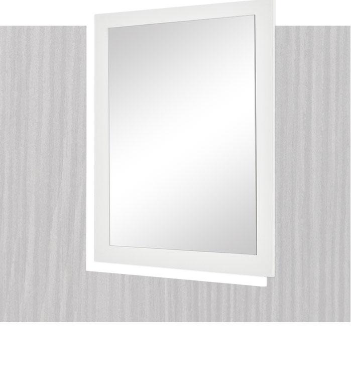 Trebesee Spiegel