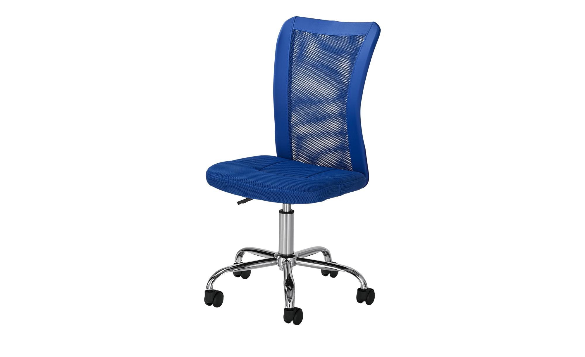 Drehstuhl  Ill ¦ blau Stühle > Bürostühle > Drehstühle - Höffner   Büro > Bürostühle und Sessel  > Bürostühle   Blau   Kunstleder   Möbel Höffner DE